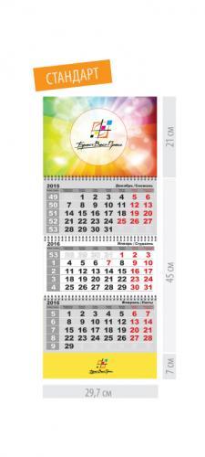large2_calendar-01.jpg